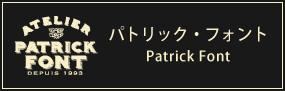 パトリック・フォント ブランドバナー